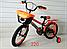 """Велосипед детский TopRider SX-220 16"""" с корзинкой красный, фото 2"""