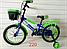 """Велосипед детский TopRider SX-220 16"""" с корзинкой красный, фото 3"""