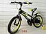 """Велосипед детский TopRider YP-349 16"""" красный, фото 2"""