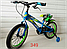 """Велосипед детский TopRider YP-349 16"""" красный, фото 3"""