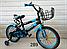 """Велосипед детский TopRider YP-289 16"""" розовый , фото 2"""