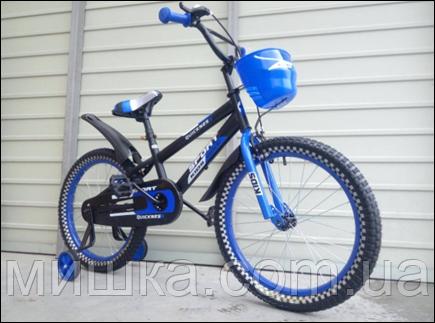 "Велосипед детский TopRider-820 20"" синий"
