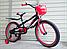 "Велосипед детский TopRider-820 20"" синий, фото 2"