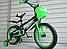 "Велосипед детский TopRider-820 20"" синий, фото 3"