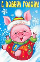 Вафельная картинка год свиньи 2019 (3)