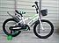 "Велосипед детский TopRider-812 16"" синий, фото 3"