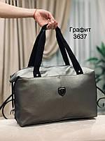 Кожаная спортивная сумка с подкладкой 1452 (ЮЛ), фото 1
