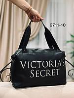 Кожаная спортивная сумка с подкладкой 1453 (ЮЛ), фото 1