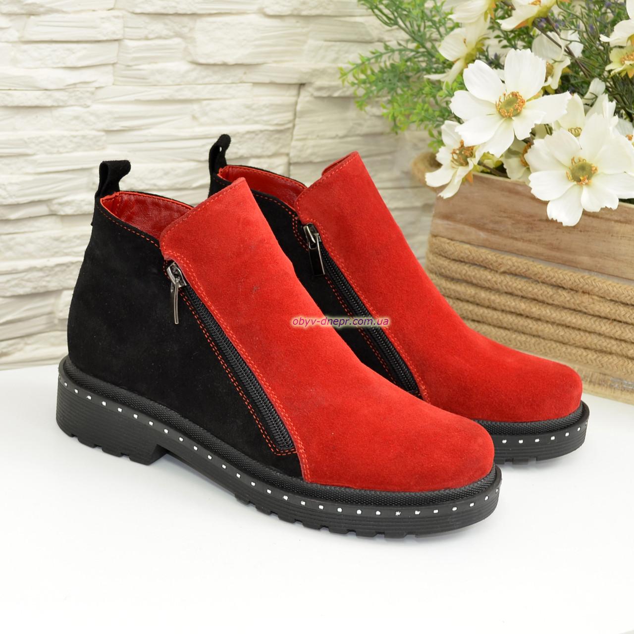 Ботинки женские зимние замшевые на маленьком каблуке