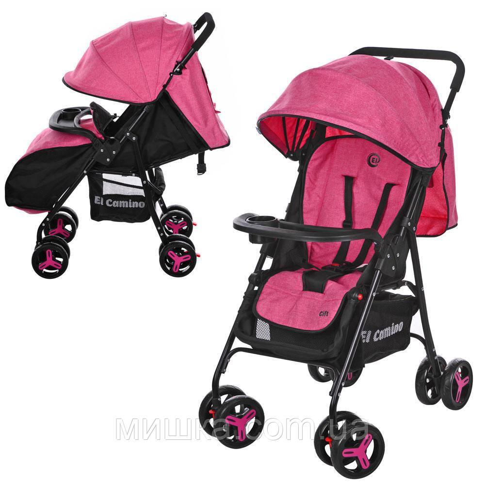 M 3443L-8 GIFT детская прогулочная коляска розовая