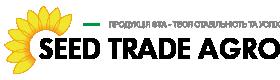 Сид Трейд Агро (Seed Trade Agro)