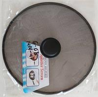 Захист від розбризкування жиру G-03 (25 см, кришка-сітка), арт. 1414-17