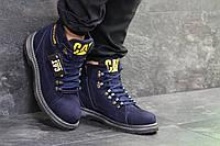 Ботинки мужские Caterpillar кожаные зимние стильные классические топовые качетсвенные (синие), ТОП-реплика , фото 1