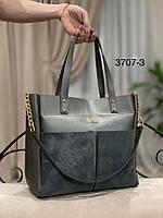 Женская сумка с замшевыми карманами 1454 (ЮЛ), фото 1