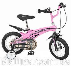 """Детский велосипед PROF1 LMG12122 12"""" магниевая рама, розовый"""