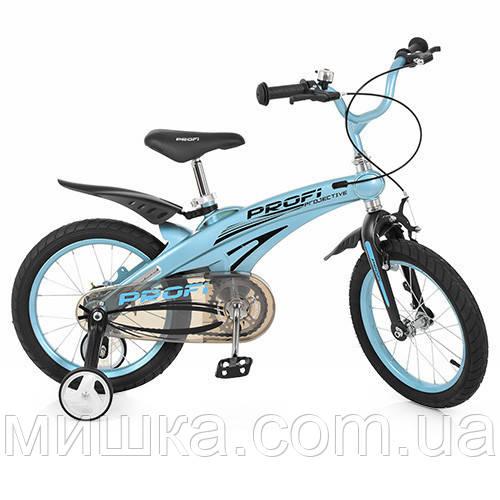 """Детский велосипед PROF1 LMG16121 16"""" магниевая рама, голубой"""