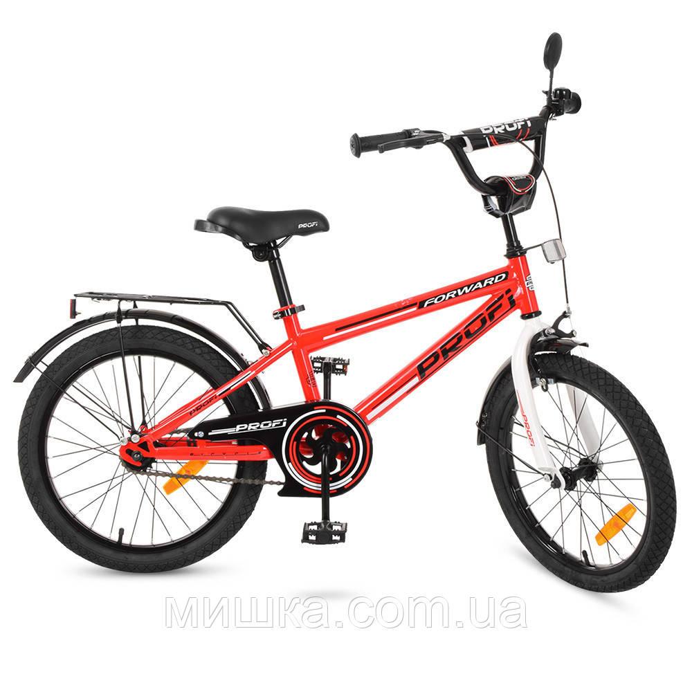 """Детский велосипед PROF1 T2075 Forward 20"""" двухколесный, красный"""