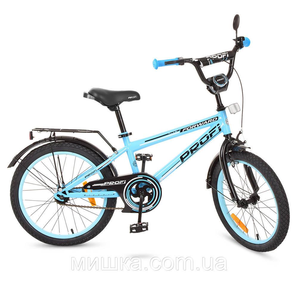 """Детский велосипед PROF1 T2074 Forward 20"""" двухколесный, голубой"""