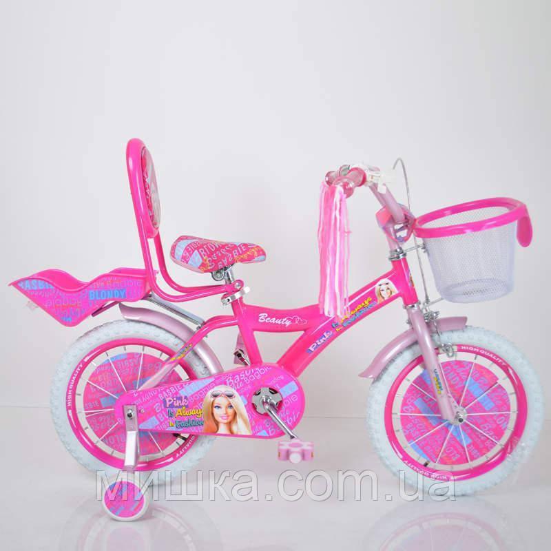 """Детский велосипед SIGMA """"BEAUTY-14"""" Розовый"""