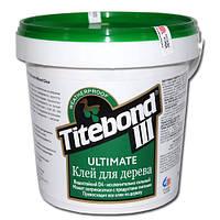 Клей для дерева, однокомпонентный профессиональный, водостойкий (Titebond III Ultimate Wood Glue) 5 кг