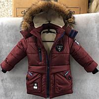Теплые зимние куртки  детские для мальчиков с мехом на капюшоне