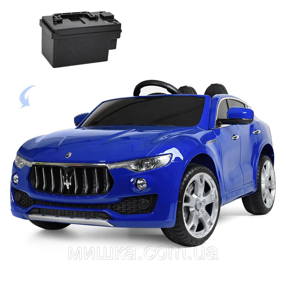 Электромобиль детский Maserati M 3629EBLRS-4
