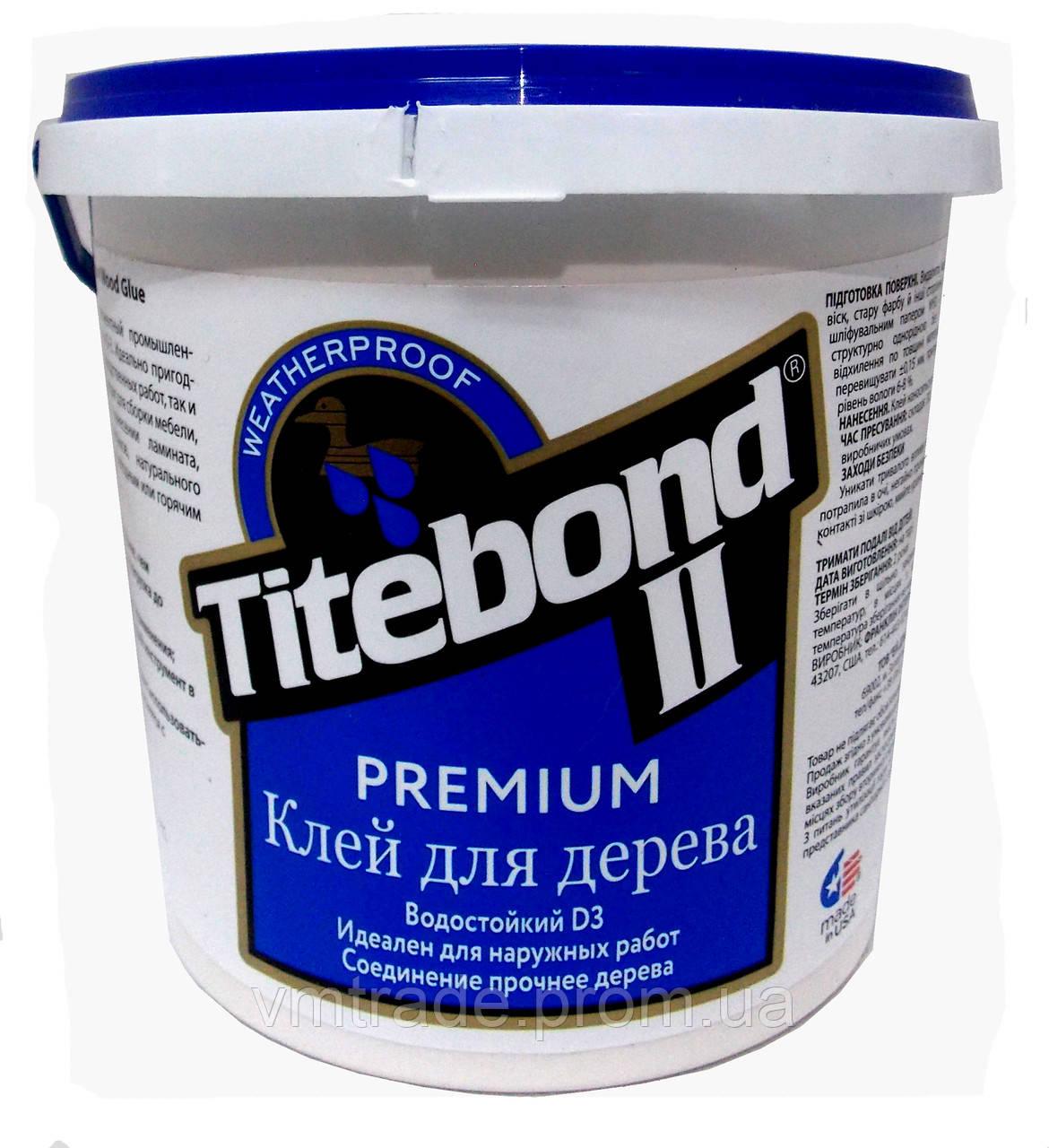 Клей для дерева, однокомпонентный промышленный, влагостойкий (Titebond II Premium Wood Glue) 5кг