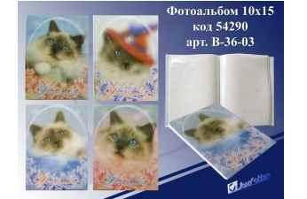 Фотоальбом Кішка, Josef Otten, B-36-03, 36, мікс 4, фото 2