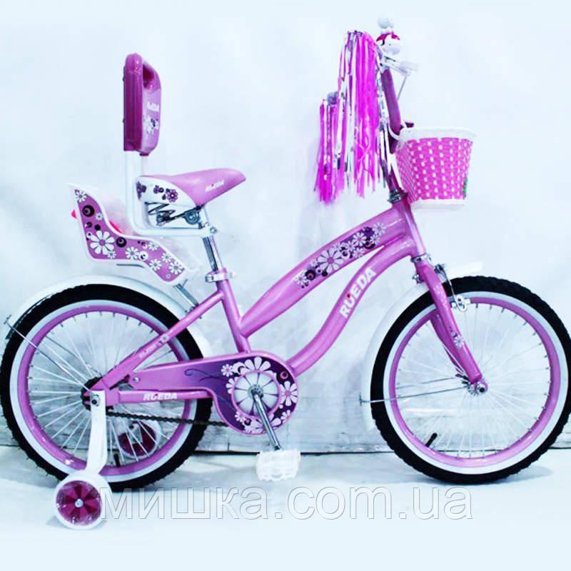 """Велосипед двухколесный детский RUEDA 18""""-03B"""