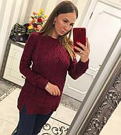 Вязаный свитер -туника Эльза бордо