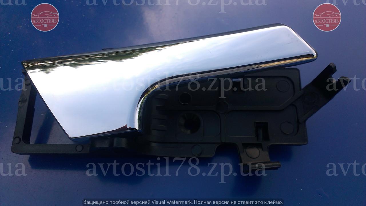 Ручка двери хром правая (внутренняя) Авео Т-250 GM - 96462710