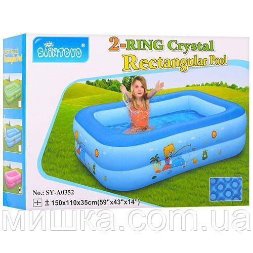 Детский надувной бассейн D25648 голубой