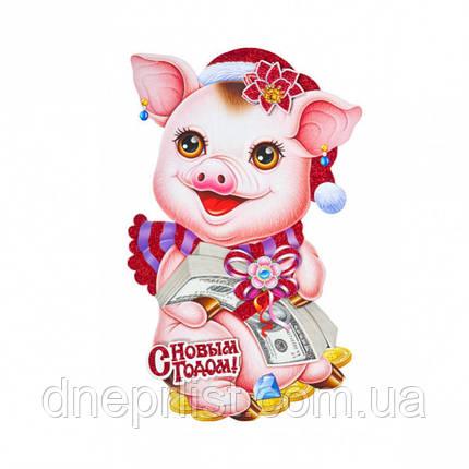 """Плакат """"Свинья"""" с надписью """"С Новым Годом!"""", 50*31 см, фото 2"""