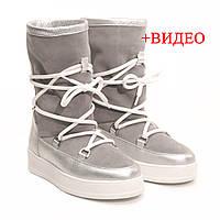 Женские замшевые угги серебряные на шнурках