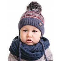 Шапка Стар детская (44-48) для мальчика, фото 1