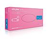Розовые одноразовые нитриловые перчатки Nitrylex® Pink