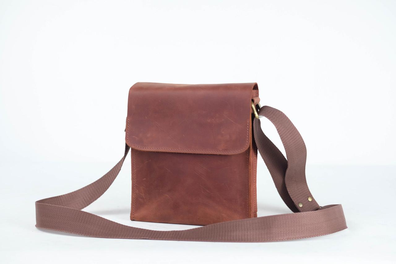 750ebcf83c85 Мужская сумка