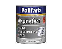Краска акриловая POLIFARB АКРИЛБЕТ для бетонных полов, 3,5кг
