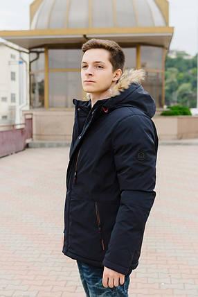 Куртка мужская Freever 8215, фото 2