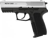 Стартовый пистолет Retay 2022 Chrome