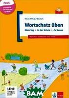 Doukas-Handschuh Denise Meine Welt Auf Deutsch: Wortschatz Uben - Mein Tag - in Der Schule - Zu Hause (+ CD-ROM)
