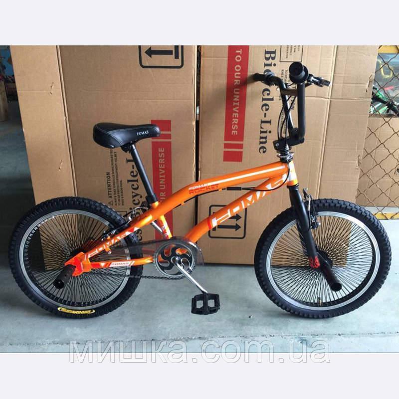 Экстремальный велосипед SIGMA Fomas F-200 оранжевый двухколесный