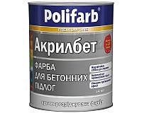 Краска акриловая POLIFARB АКРИЛБЕТ для бетонных полов 14кг