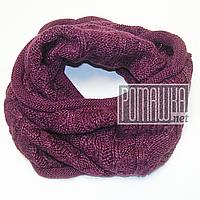 Детский вязаный снуд хомут шарф восьмерка для девочки на зиму зимний 4481 Марсала