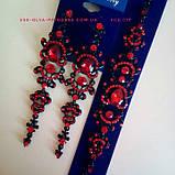 Комплект удлиненные вечерние серьги с  черными камнями и браслет, высота 12 см. , фото 2