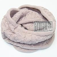Детский вязаный снуд хомут шарф восьмерка для девочки на зиму зимний 4481 Пудровый