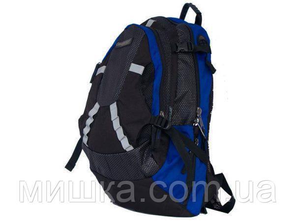 Рюкзак 30 л Onepolar 1017 синий