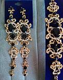 Комплект удлиненные вечерние серьги с  черными камнями и браслет, высота 12 см. , фото 5