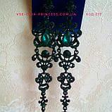 Комплект видовжені чорні вечірні сережки з червоними каменями і браслет, висота 12 див., фото 2