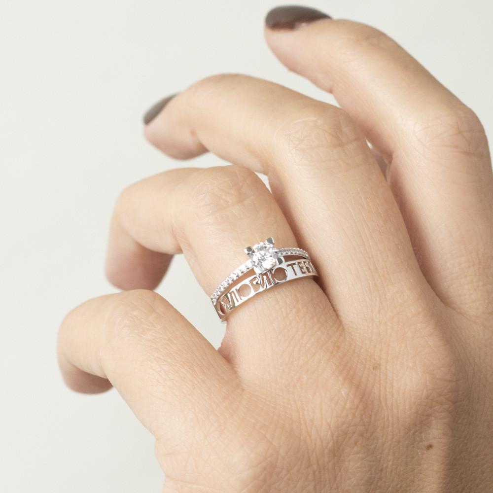 """Золотое помолвочное кольцо  """"Я тебя люблю"""" с фианитами гк05231"""